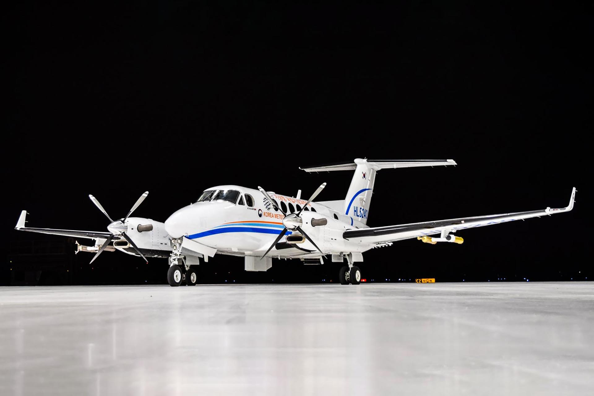 atmospheric research cloud physics air sampling king air aircraft special missions